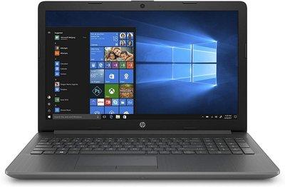 """HP 15.6"""" F-HD RYZEN 5 3500U  / 8GB / 1TB+256GB NVME / W10"""