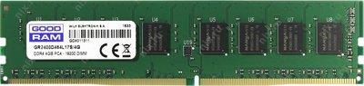 Goodram 4096MB (4GB) DDR4/2400 DIMM