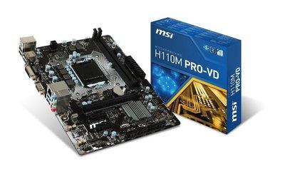 MSI H110I PRO Intel H110 LGA1151 Mini ATX
